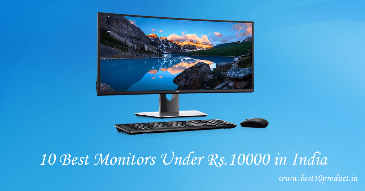 10 Best Monitors Under Rs.10000 in India